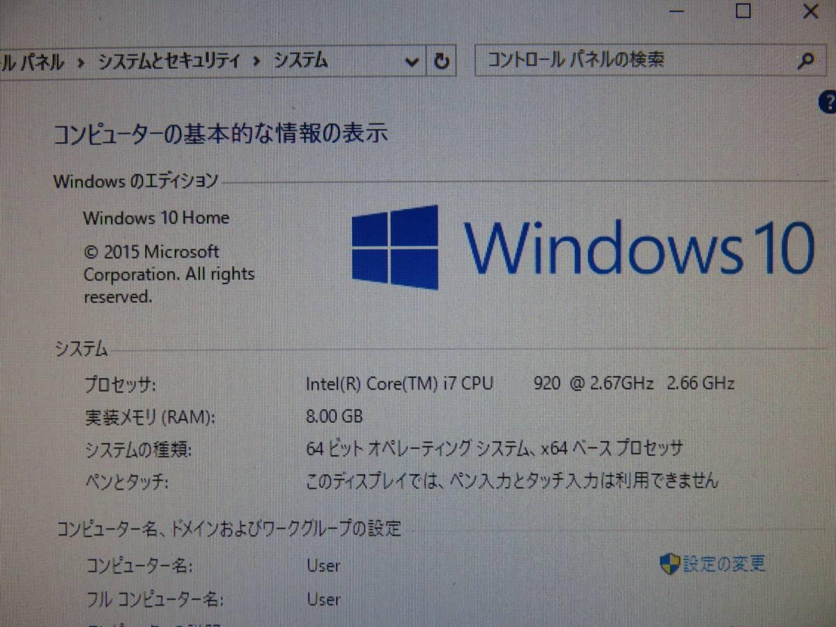 自作PC ANTEC★秒速起動Core i7 / 8GB / 新SSD160GB + HDD 1500GB★ GTX 660 ★ Windows10★Office2016付★ 中古美品★値下げ。即決_画像5