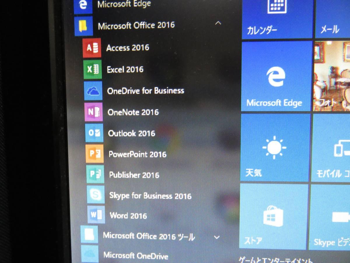 自作PC ANTEC★秒速起動Core i7 / 8GB / 新SSD160GB + HDD 1500GB★ GTX 660 ★ Windows10★Office2016付★ 中古美品★値下げ。即決_画像6