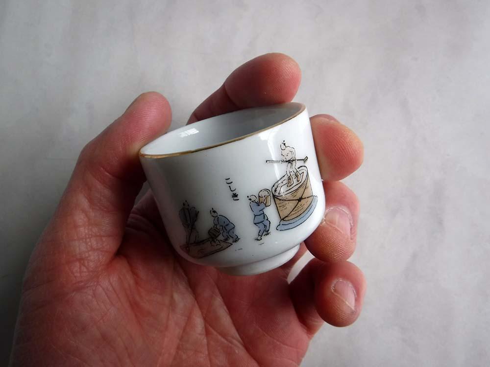 日本酒キャラクター清酒吉乃川イラスト猪口さかずき杯アドバタイジング広告看板こしき非売品ドリンクです。_画像3