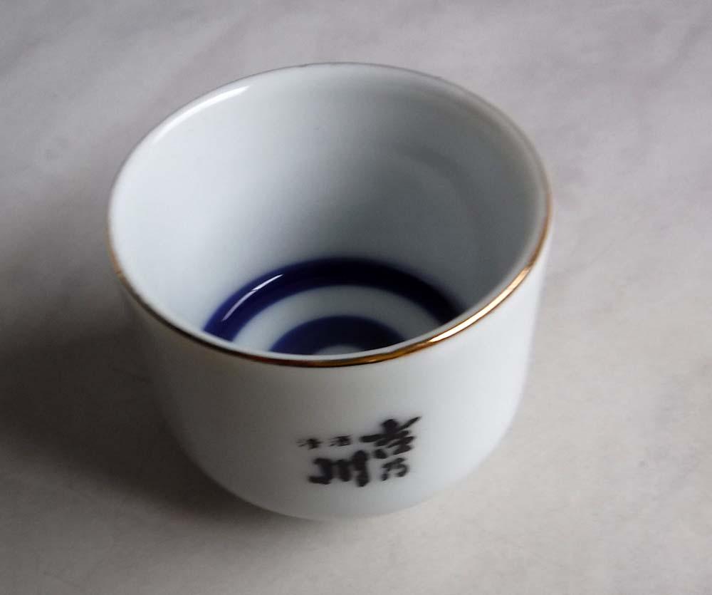日本酒キャラクター清酒吉乃川イラスト猪口さかずき杯アドバタイジング広告看板こしき非売品ドリンクです。_画像2