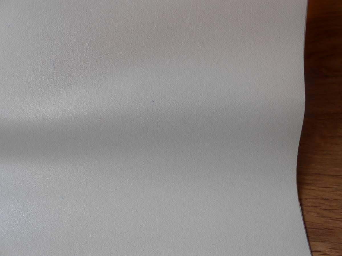 サンゲツ-リアテック 塩ビシート TC-4746 2本 端材25㎝巾×0.7m_浮きがあります。