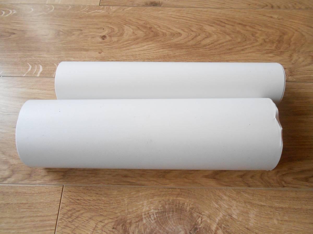 サンゲツ-リアテック 塩ビシート TC-4746 2本 端材25㎝巾×0.7m_端折れあり(m数含まず)