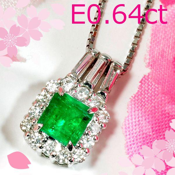 【値下交渉可】【新品】K18WGエメラルド0.64ct/ダイヤモンド0.39ctペンダントネックレスヘッド 5月誕生石エメラルド NCM035_画像1