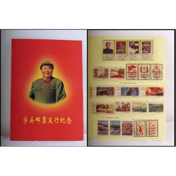 中国建国記念切手アルバム 約91枚 中華人民共和国記念切手 毛沢東周恩来_画像1