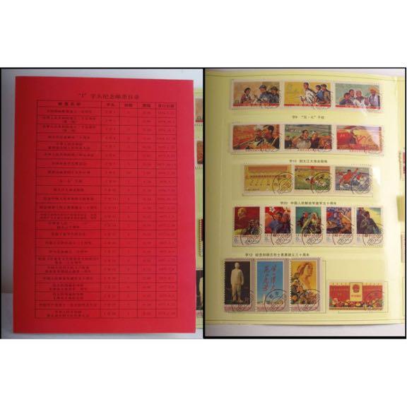 中国建国記念切手アルバム 約91枚 中華人民共和国記念切手 毛沢東周恩来_画像2
