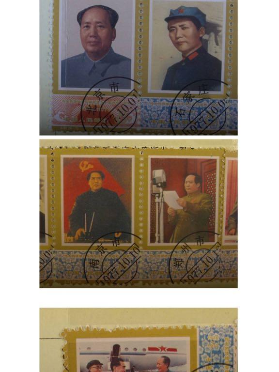中国建国記念切手アルバム 約91枚 中華人民共和国記念切手 毛沢東周恩来_画像5