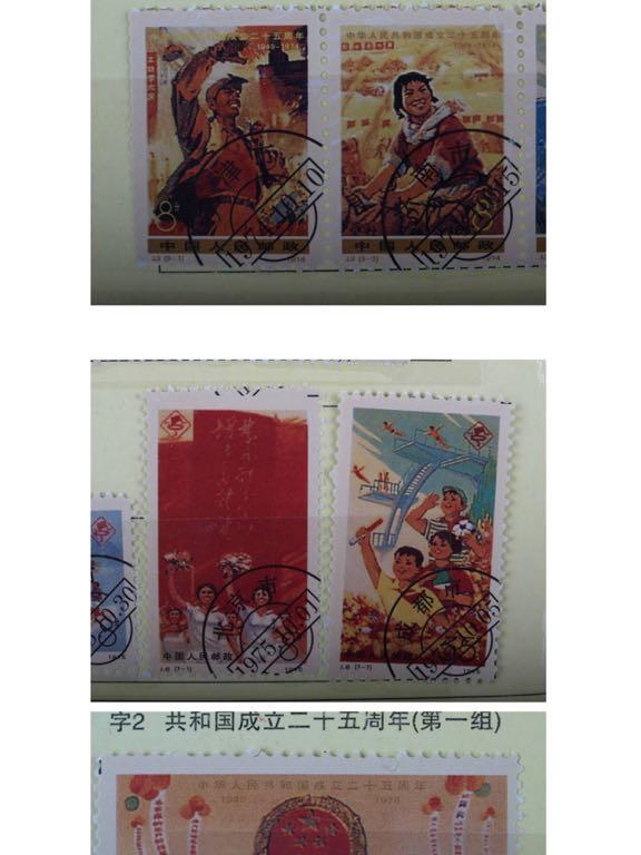 中国建国記念切手アルバム 約91枚 中華人民共和国記念切手 毛沢東周恩来_画像6