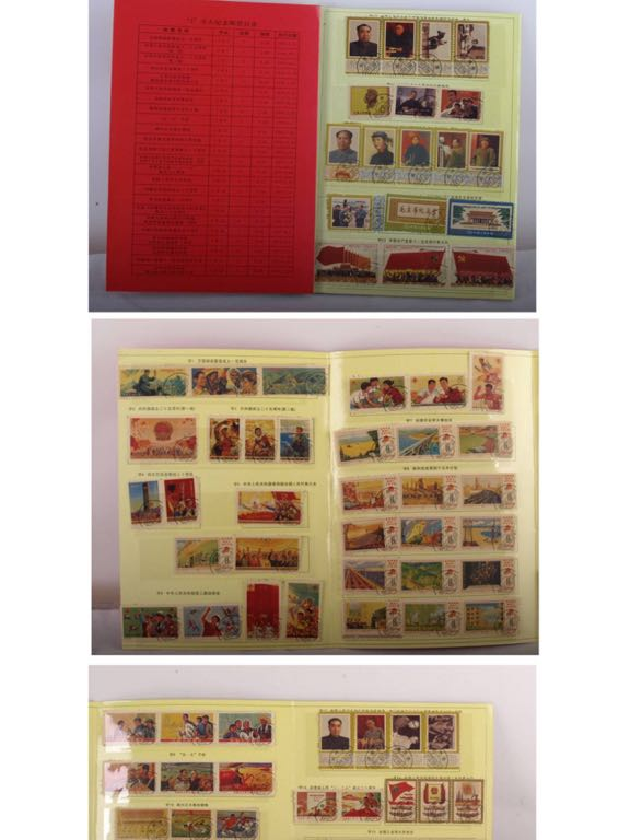 中国建国記念切手アルバム 約91枚 中華人民共和国記念切手 毛沢東周恩来_画像4