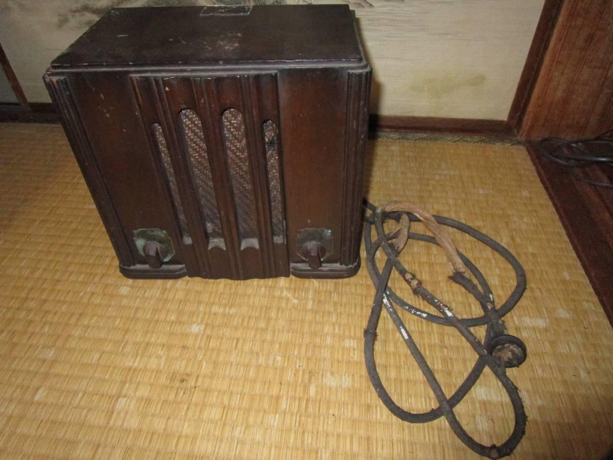 X-40 時代 真空管ラジオジャンク