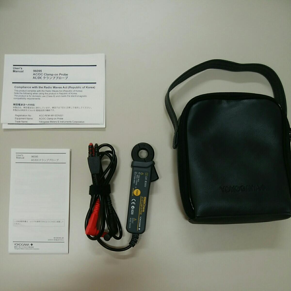 YOKOGAWA 96095 AC/DCクランププローブ