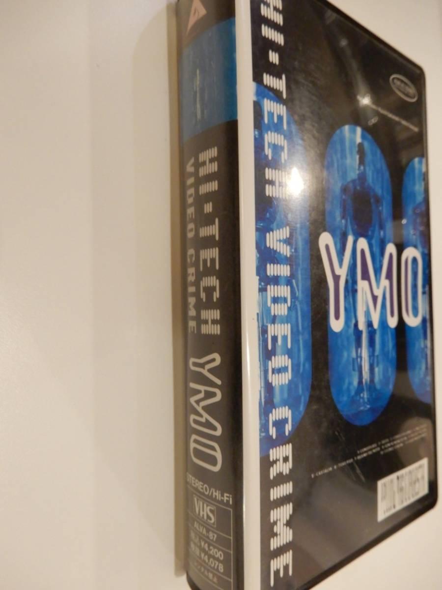 VHSビデオ】YMO「HI-TECH VIDEO CRIME」日本語解説あり、Yellow Magic Orchestra、細野晴臣、坂本龍一、高橋幸宏_画像2