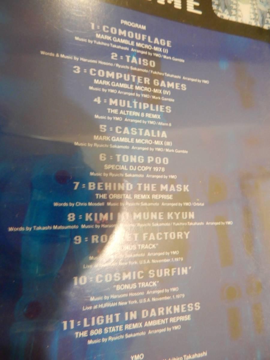 VHSビデオ】YMO「HI-TECH VIDEO CRIME」日本語解説あり、Yellow Magic Orchestra、細野晴臣、坂本龍一、高橋幸宏_画像3