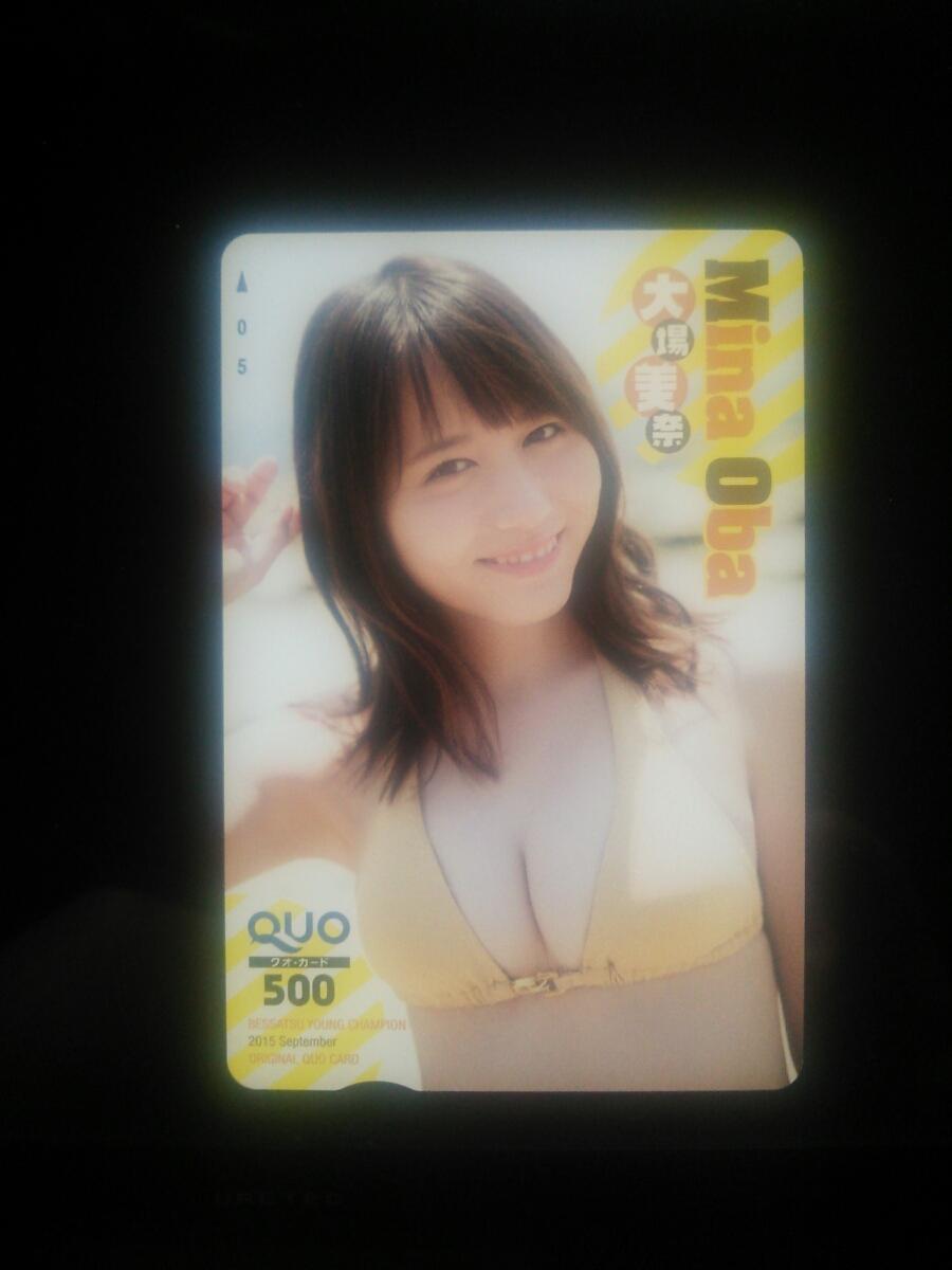 ◆送料無料 大場美奈 未使用 クオカード 500 別冊ヤング チャンピオン 水着 QUOカード 極細の線キズ多数有 SKE48 元 AKB48 無意識の色_画像2