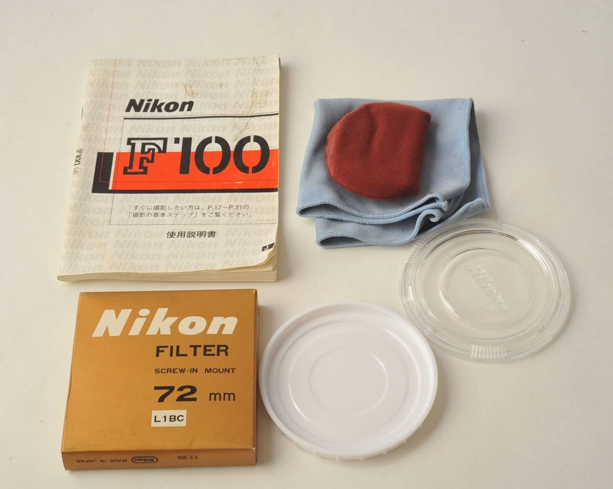 Nikon ニコン F100 カメラ レンズ ジャンク品_画像10
