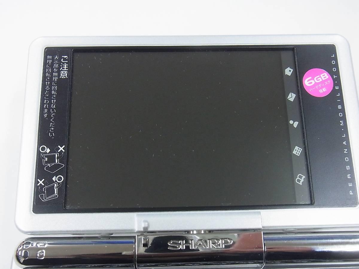 μJ4 シャープ パーソナルモバイルツール Zaurus SL-C3200 SHARP ジャンク 送料510円_画像3