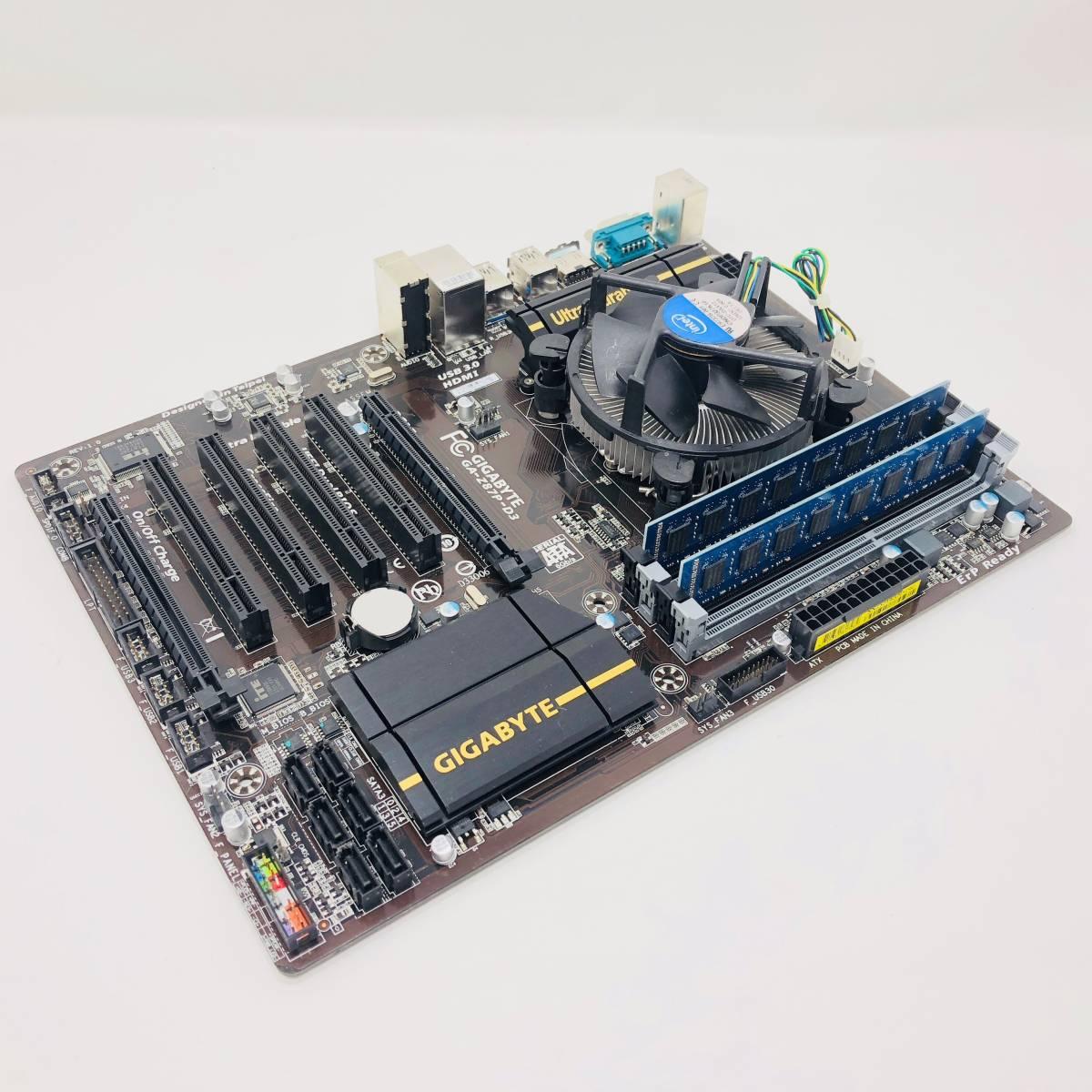 ★1円スタート!! 中古自作パーツセット BIOS起動OK 第4世代 Core i37 4770 3.4GHz DDR3 4GB ×2 GIGABYTE Z87