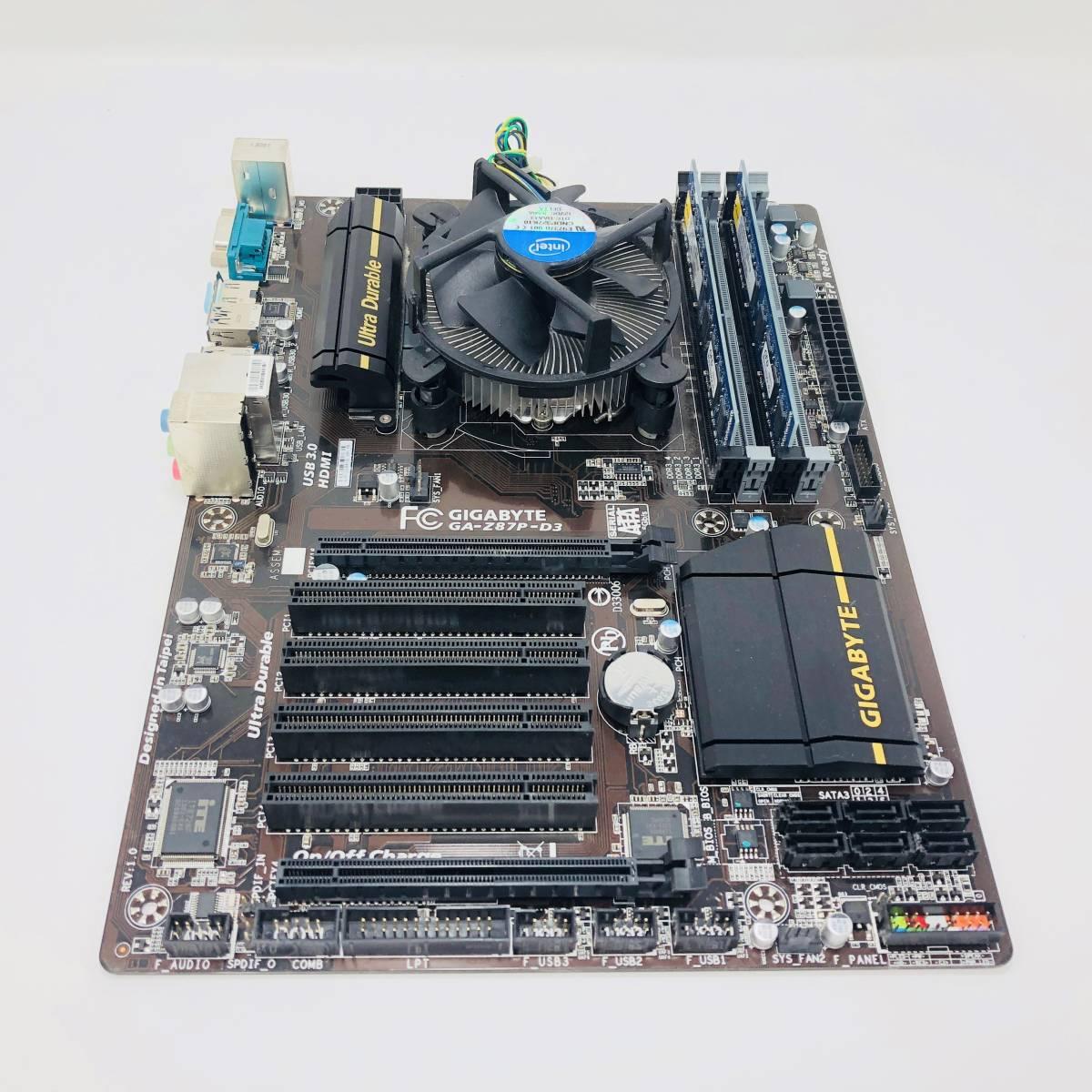 ★1円スタート!! 中古自作パーツセット BIOS起動OK 第4世代 Core i37 4770 3.4GHz DDR3 4GB ×2 GIGABYTE Z87_画像2