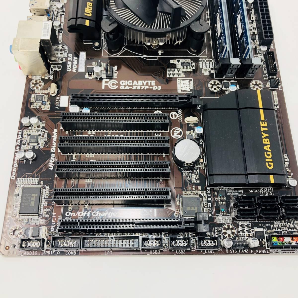 ★1円スタート!! 中古自作パーツセット BIOS起動OK 第4世代 Core i37 4770 3.4GHz DDR3 4GB ×2 GIGABYTE Z87_画像4