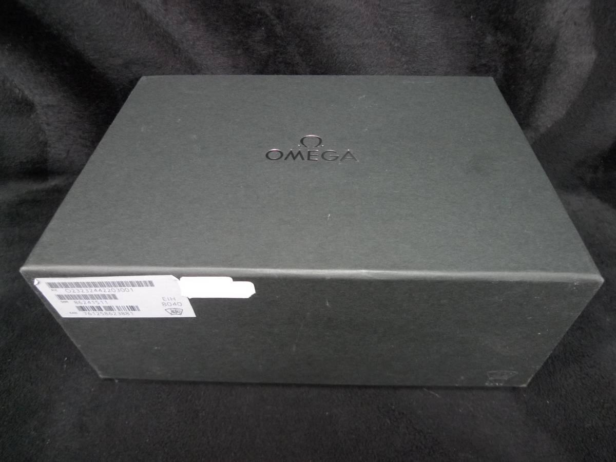 李1258 中古 空き箱 OMEGA オメガ シーマスター プラネットオーシャン 空き箱