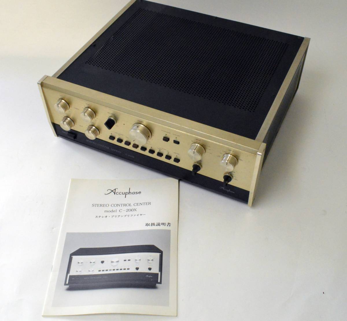 YS990 ジャンク品 アキュフェーズ プリアンプ C-200X☆取説付 Accuphase コントロール AMPLIFIER☆超貴重品