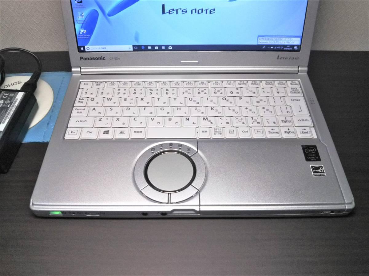 レッツノート CF-SX4EDHCS  新品大容量SSD512GB COREi5 8GB W10Pro Bios1800時間以下_画像2