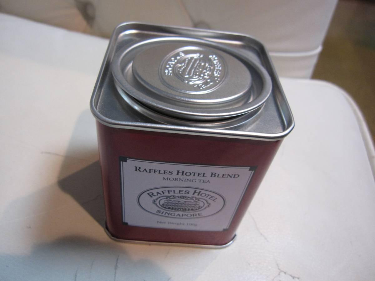 Raffles Hotel シンガポールラッフルズホテルのお紅茶の空き缶_画像3