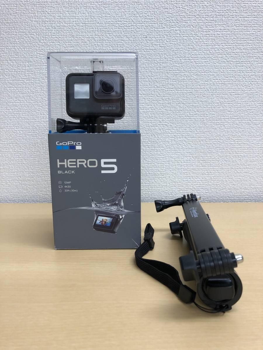 GoPro HERO5 BLACK 中古と3Way アクセサリー