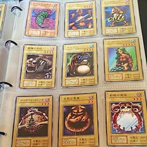 遊戯王初期 BOOSTER240種類 240枚セット
