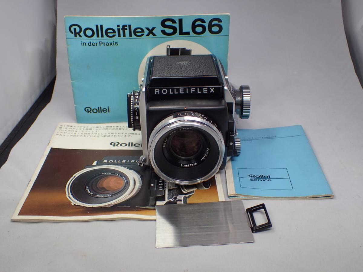 ローライフレックス ROLLEIFLEX SL66+プラナー Planar 80mm f2.8 取説付き 訳アリ