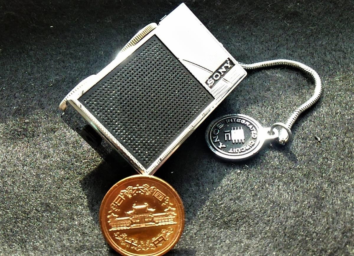 極小★(希少)SONY ICR-120美品★太陽電池充電かつUSBからお手軽充電可能!★動作確認可!_画像7