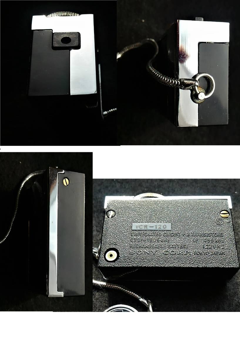 極小★(希少)SONY ICR-120美品★太陽電池充電かつUSBからお手軽充電可能!★動作確認可!_画像6