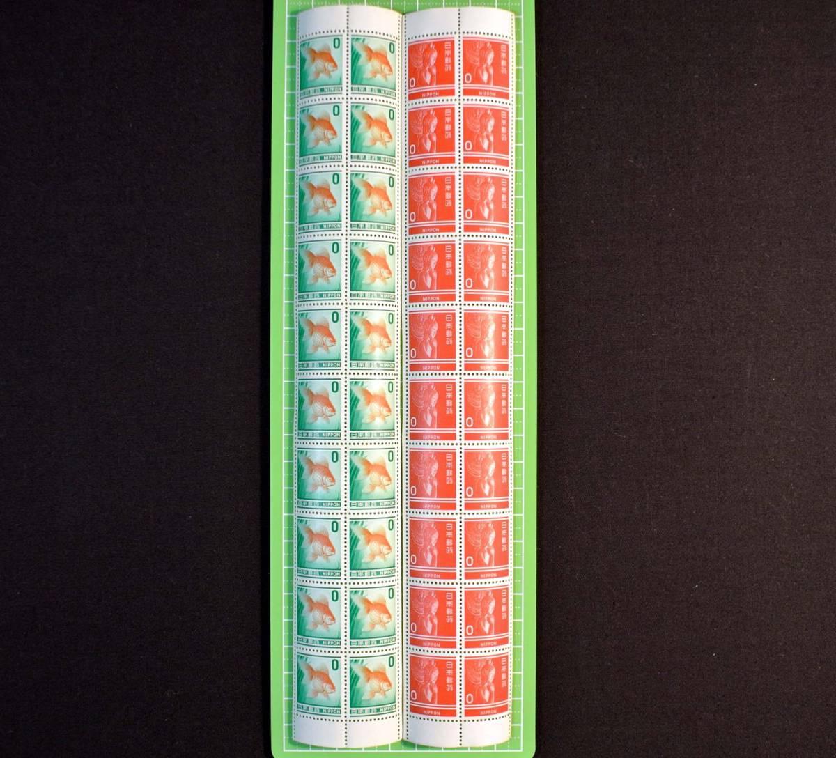 2-3 超レア本物保証! 幻の東芝テストコイル切手「金魚/菩薩」模擬切手 y42-367950