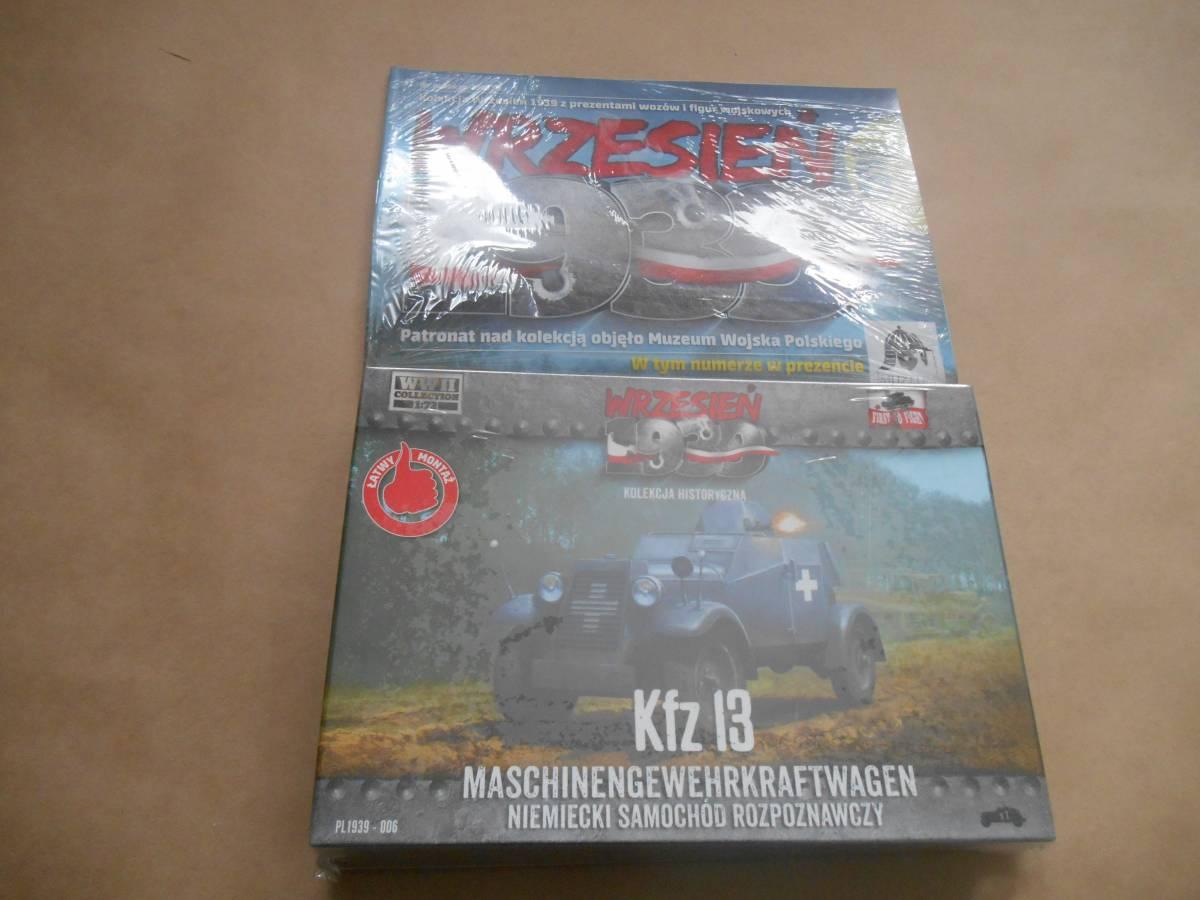 〔全国一律送料290円込〕1/72 FTF 〔No.6〕 アドラー Kfz.13 小型4輪装甲車MG搭載