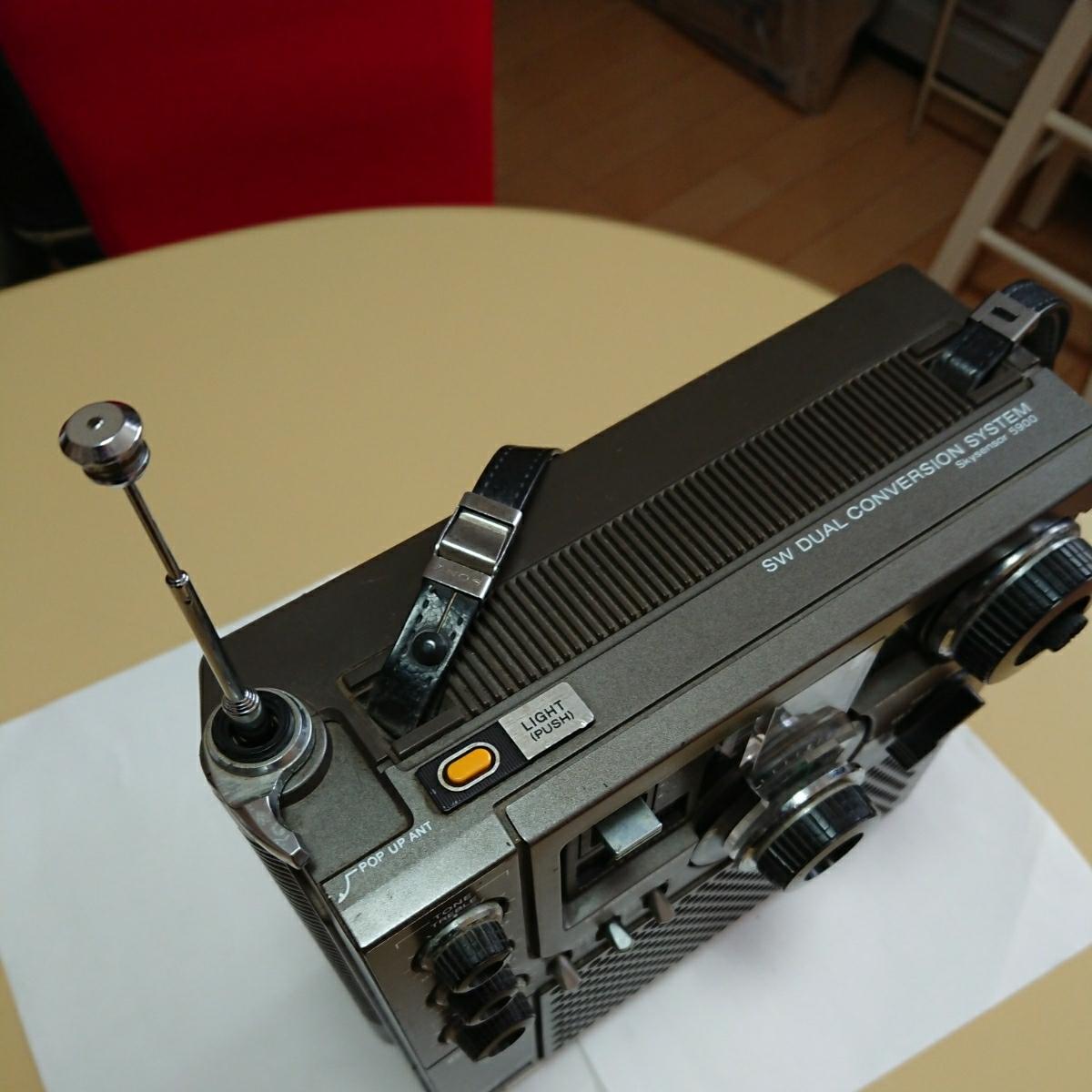 1円~ SONY ソニー スカイセンサー ICF-5900 ACアダプター付き 通電確認済_画像3