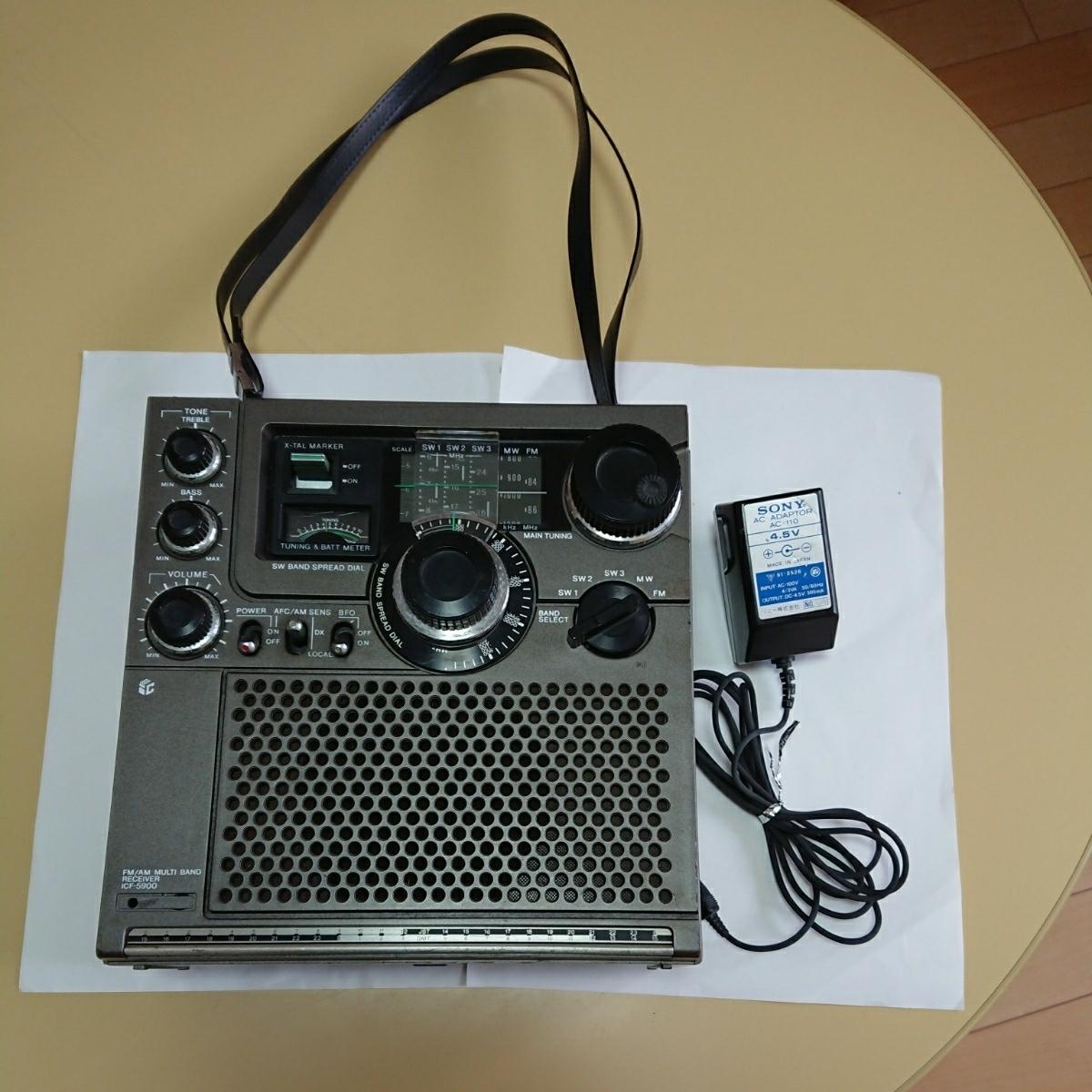 1円~ SONY ソニー スカイセンサー ICF-5900 ACアダプター付き 通電確認済