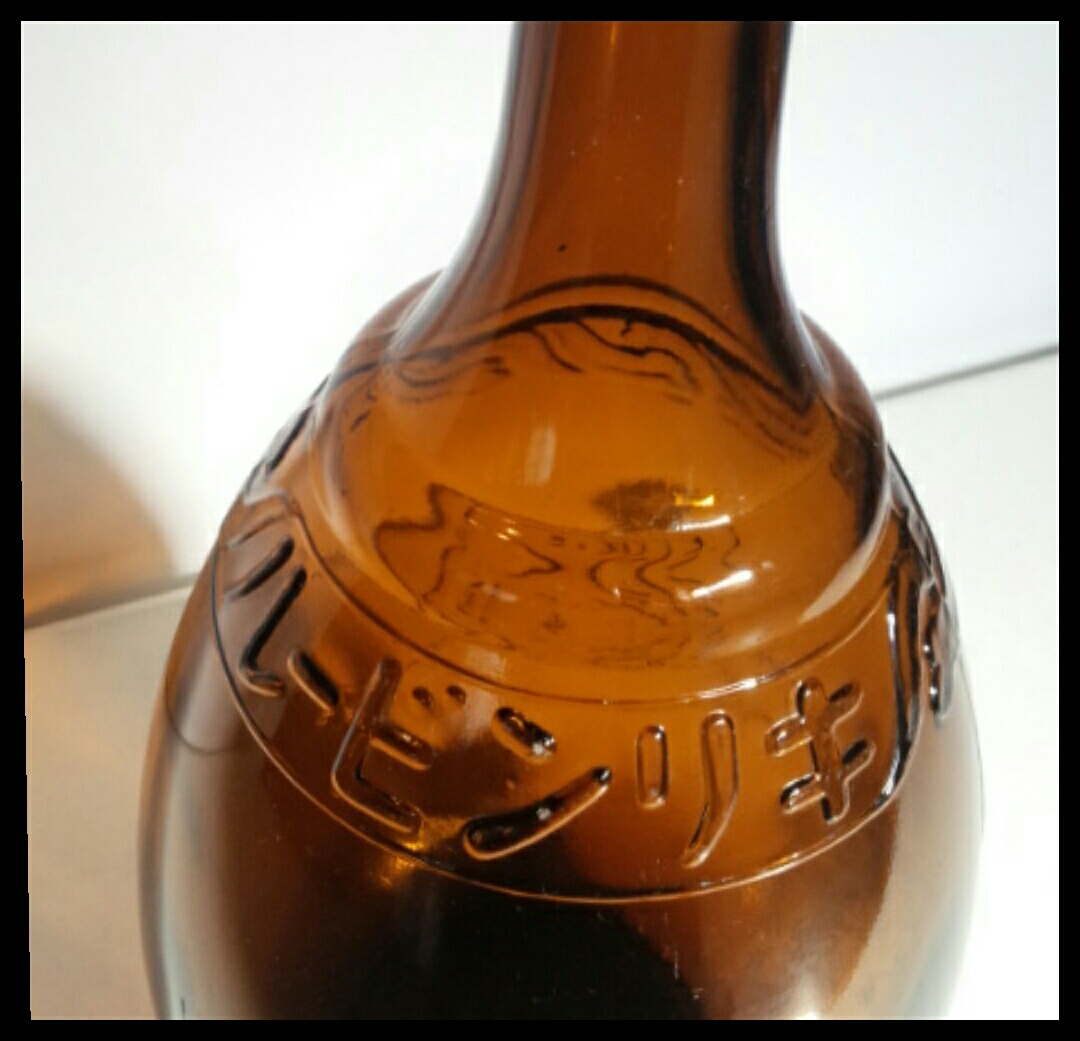 昭和レトロ 戦前キリンビール空瓶 麒麟 古いガラス瓶 ビン ビンテージ アンティーク雑貨_画像5