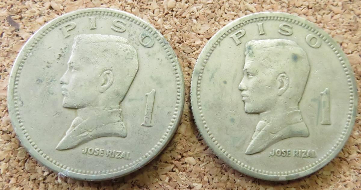 1ペソ 銀貨の情報