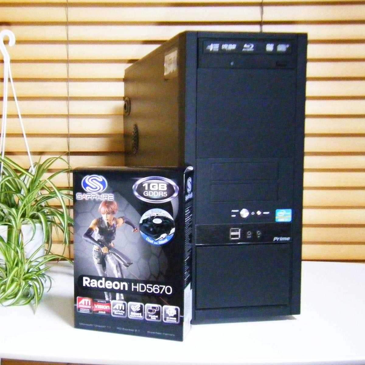 ◆ 秒速/i7 3770/自作Prime H61MX/Blu-ray/新品SSD 160GB/HDD 1TB+250GB/Office2016/Win10キー付 ◆_画像9