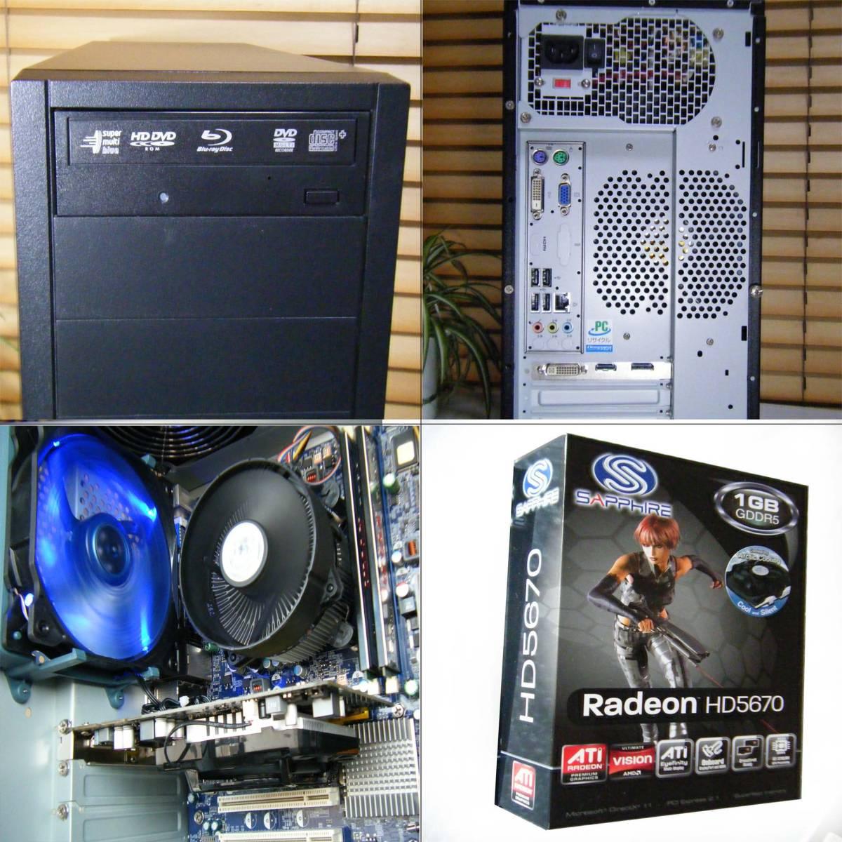 ◆ 秒速/i7 3770/自作Prime H61MX/Blu-ray/新品SSD 160GB/HDD 1TB+250GB/Office2016/Win10キー付 ◆_画像6