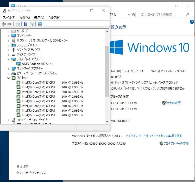 ◆ 高速/i7 940/自作UNITCOM/新品SSD 160GB/HDD 1TB/Office2016/Win10キー付 ◆_画像8