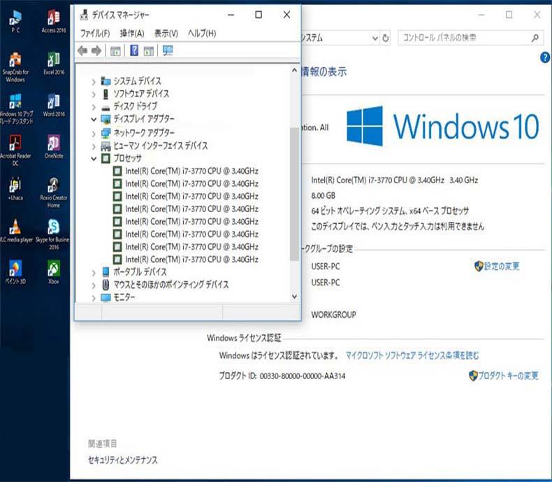 ◆ 秒速/i7 3770/自作Prime H61MX/Blu-ray/新品SSD 160GB/HDD 1TB+250GB/Office2016/Win10キー付 ◆_画像8