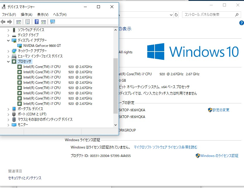 ◆ 秒速/i7 920/自作PMSI X58 ProE/新品SSD 160GB/HDD 1TB/Office2016/Win10Pro ◆_画像7