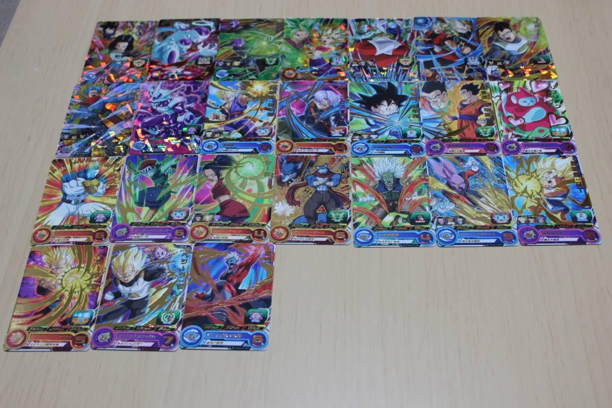 スーパードラゴンボールヒーローズ UM1弾 フルコンプ 全75種_画像2