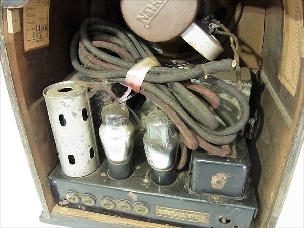 ◆戦前 ナショナル 真空管ラジオ R-42 ドーム型 交流受信機 National アンティーク ビンテージ 当時物_画像5