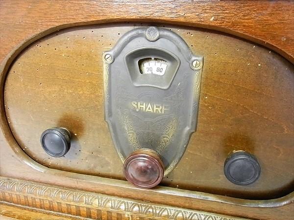 ◆ジャンク SHARP シャープ 真空管ラジオ 型番不明 部品取 アンティーク ビンテージ レトロ 木製_画像2