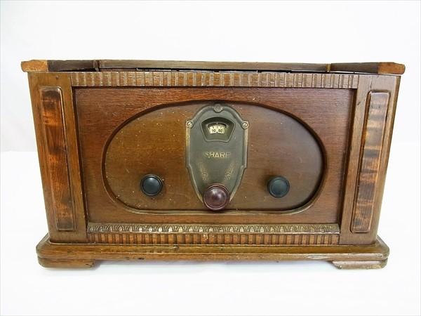 ◆ジャンク SHARP シャープ 真空管ラジオ 型番不明 部品取 アンティーク ビンテージ レトロ 木製