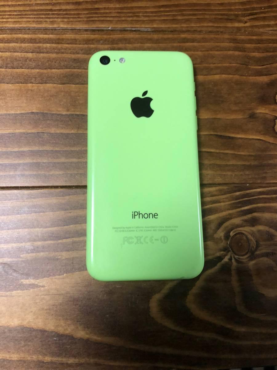 au iPhone 5C 16GB グリーン 専用ケース付 USED