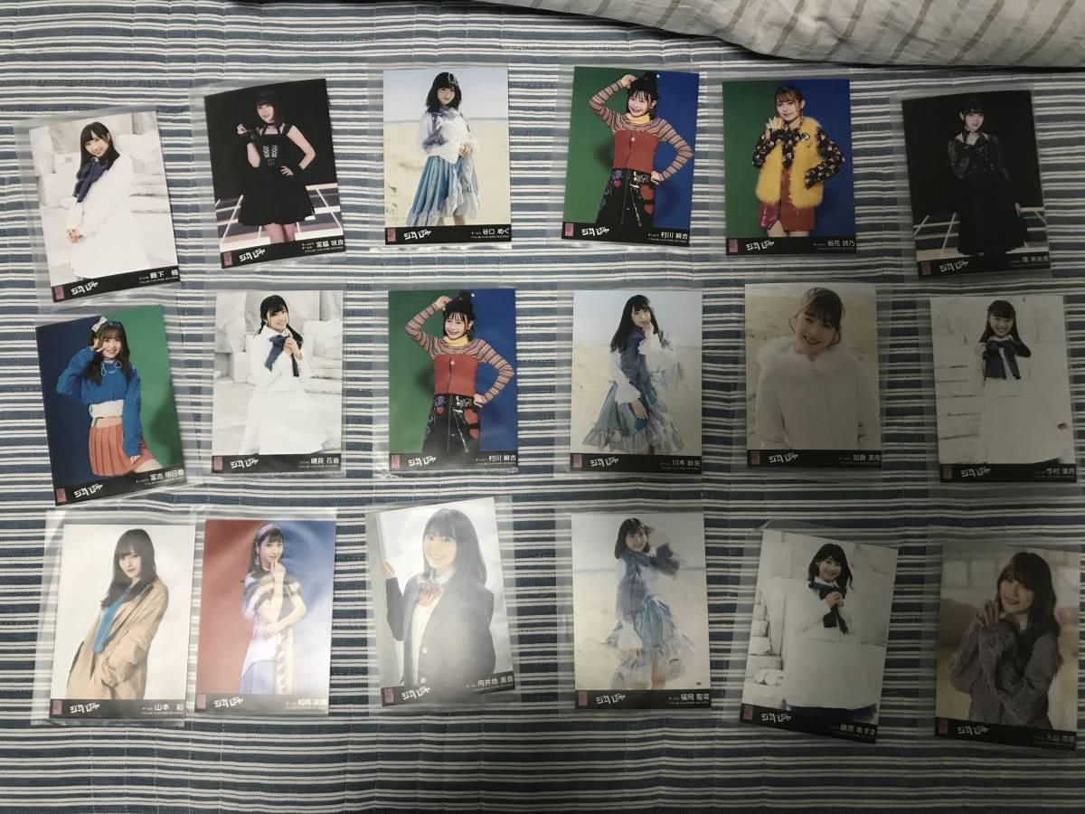 AKB48 ジャーバージャ 劇場盤 生写真 欅坂46 乃木坂46 150枚セット   SKE48 NMB48 HKT48 NGT48 STU48