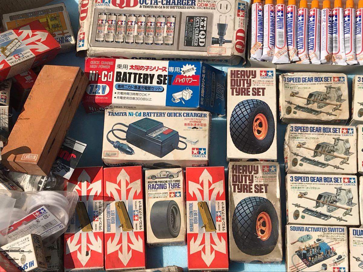 【大量】タミヤ ギヤーセット・充電器・リモコンボックス等 店舗デッドストック品 部品等168点まとめて!!ジャンク_画像6