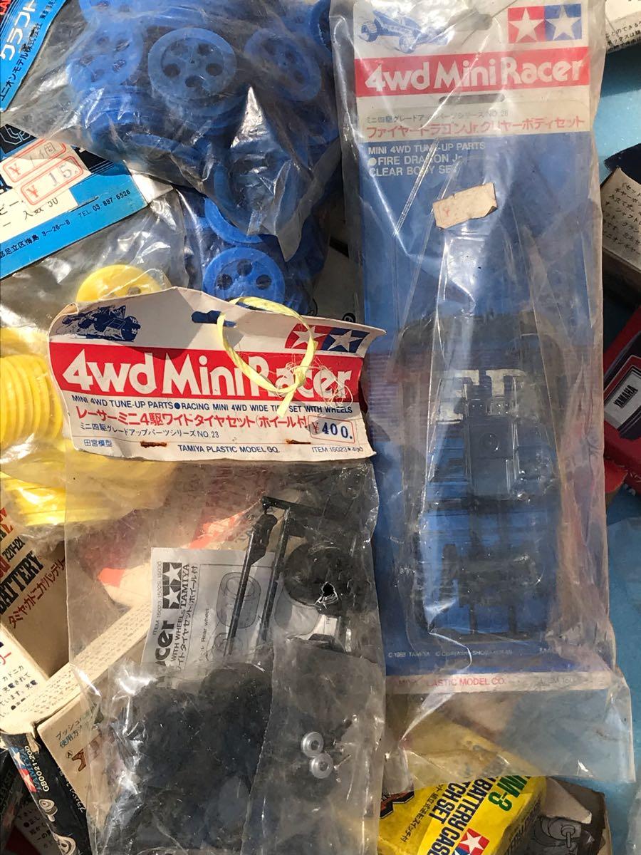 【大量】タミヤ ギヤーセット・充電器・リモコンボックス等 店舗デッドストック品 部品等168点まとめて!!ジャンク_画像7